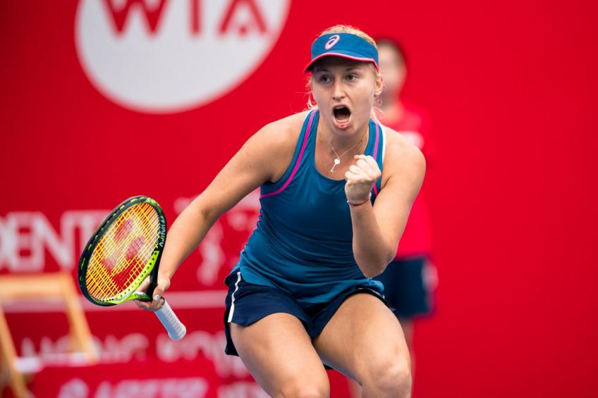 Wta Hong Kong: Daria Gavrilova fights hard to beat Monica Niculescu