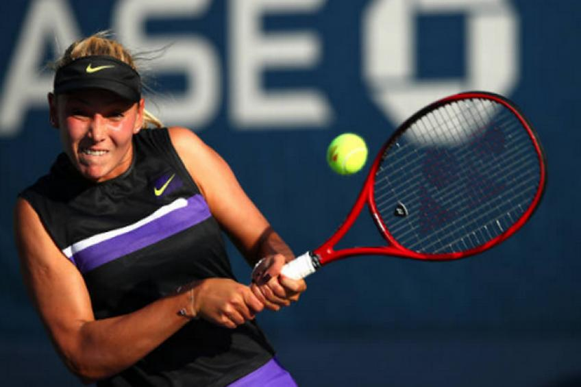 WTA US Open: Anett Kontaveit withdraws. Donna Vekic and Julia Goerges win