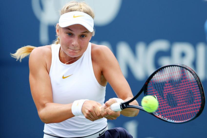 Dayana Yastremska steals national award ahead of Elina Svitolina