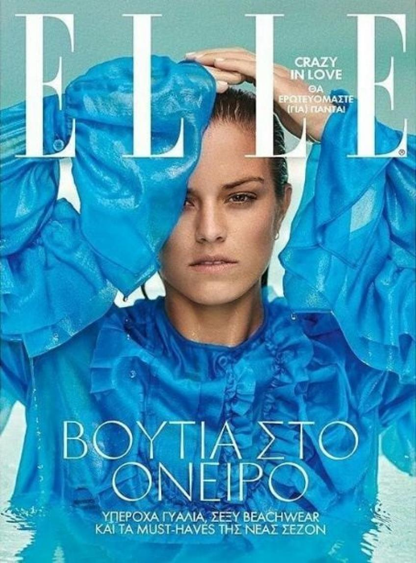 Maria Sakkari and Donna Vekic feature on the cover of ELLE magazine