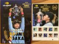 Naomi Osaka gets her new collection of stamps