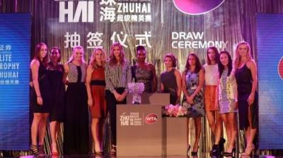WTA ELITE TROPHY: Who wore what at the Draw Ceremony