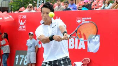 US OPEN - MEN'S QUALIFYING DRAW: Sugita and Kravchuck are the first two seeds