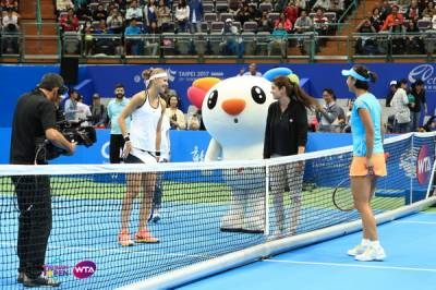 WTA TAIWAN: Svitolina and Peng to meet in the title match