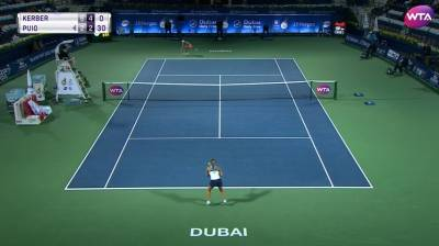Amazing backhand by Kerber against Puig