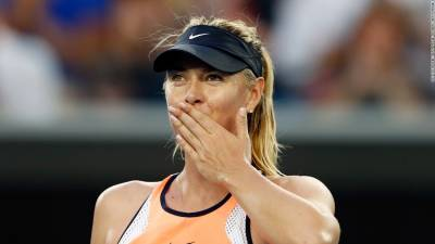 WTA: 'Maria Sharapova may receive an unlimited number of wild cards'