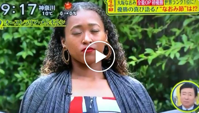 Naomi Osaka's unusual reaction to reporter asking her to speak in Japanese